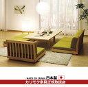カリモク ソファセット/ WS55モデル 平織布張 食堂4点セット【WS5505UE-SET】