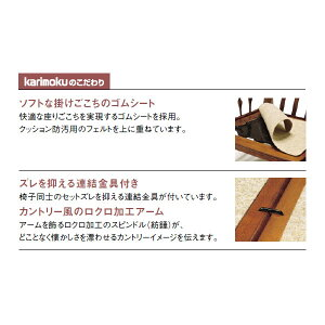 【カリモク家具】WC60シリーズ平織布張肘掛椅子フレーム+置クッションセット【WC6000-K-SET】