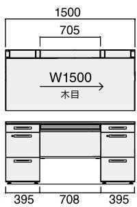 iSデスクシステム両袖デスクA4タイプ幅1500×奥行700×高さ720mm【SD-ISN157CAAS】