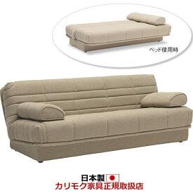 カリモク ソファベッド/ ソファーベッド シングルサイズ 3色対応(YA5503AB・YA5503UB・YA5503ZB)【YA5503】