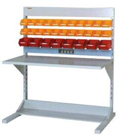 ラインテーブル 間口1200サイズ 基本タイプ 両面用 幅1193×奥行き1275×高さ1405mm【YAMA-HRR-1213-YC】