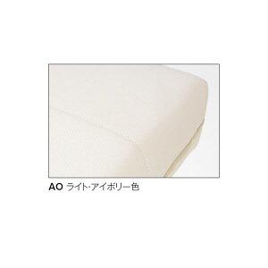 【カリモク家具】ファイバーフィットシングルベッドマットレス幅1050mmレギュラーサイズ【NU41A4】
