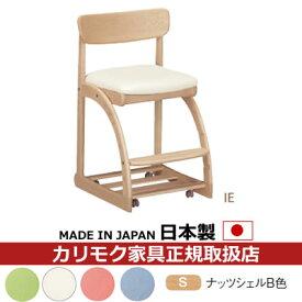 カリモク デスクチェア・学習チェア・学習椅子/ 学習チェア 幅480mm ナッツシェル色【XT1811-S】