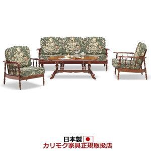 カリモクソファ/コロニアルWC60モデル平織布張肘無椅子フレーム+置クッションセット【WC6005-K-SET】