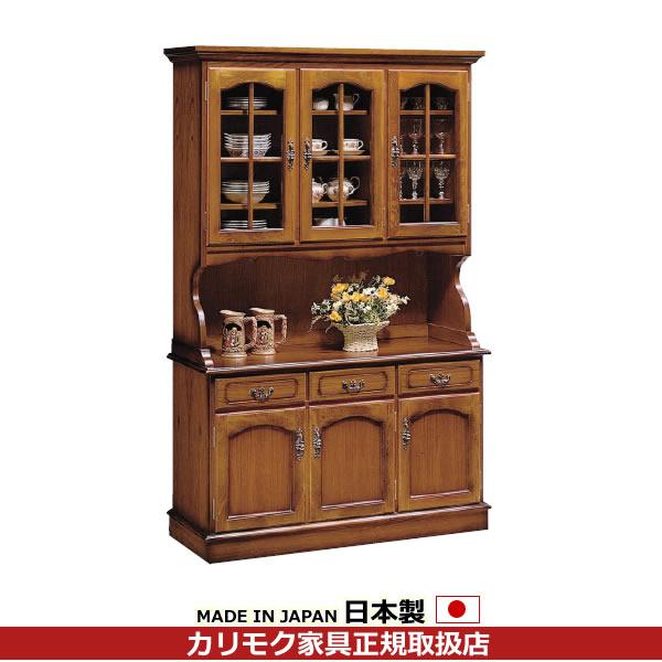 カリモク 食器棚・飾り棚・ダイニングボード/コロニアル 飾り棚 幅1244mm【EC4010NK】