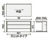フレスコデスクスタンダードテーブルスリットタイプ幅1400×奥行き700【SD-FR147LP81P1MNN】
