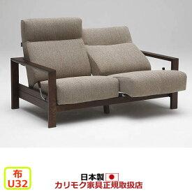 カリモク ソファ/WT51モデル 平織布張 2人掛椅子 【COM オークD・G・S/U32グループ】【WT5102-U32】