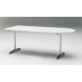 ミーティングテーブル ATTシリーズ 半楕円型 幅1500×奥行き750mm 5色対応【ATT-1575US】