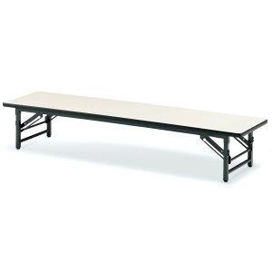 座卓テーブル TZシリーズ ソフトエッジタイプ スライド式 幅1500×奥行600×高さ330mm【TZS-1560】
