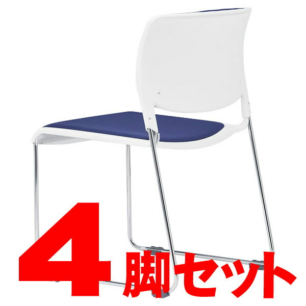 【4脚セット】ミーティングチェア・スタッキングチェア/ 直径12.7mm クロームメッキタイプ ホワイトシェル【MC-183W-4SET】