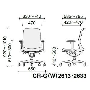 シロッコオフィスチェアハイバック可動肘(ランバーサポート付き)ホワイトフレーム【CR-G2633E1】