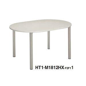 コクヨ スタッフステーション ナーステーブル 4本脚タイプ(配線キャップなし) 幅1800×奥行900×高さ900mm【HT1-M1890HX-F2F11】