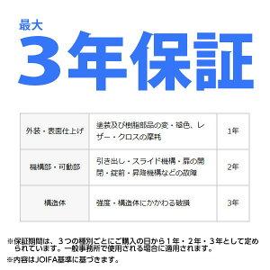 【最大3年保証】コクヨMX+デスク片袖デスク3段幅1200×奥行き700【SD-MXZ127LC3F11N3】