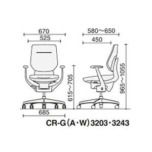 コクヨオフィスチェア【イング】バーチカルタイプ(ブラックシェル)T型肘・樹脂脚ブラック【CR-G3203E6】
