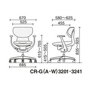コクヨオフィスチェア【イング】ラテラルタイプ(ブラックシェル)アルミ肘・アルミポリッシュ脚【CR-GA3241E6】