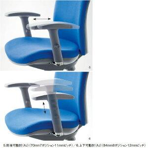 3Dフォーム・オフィスチェア(ミドルバック・可動肘付タイプ・布地張り)【OA-2135AJ-FG3】