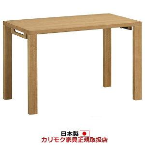 【カリモク家具】LDルームデスク幅1100mm【ST3578】