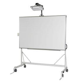 映写対応ホワイトボード 片面 電動昇降式電子黒板スタンド 超短焦点プロジェクター取付用 幅2200×奥行800×高さ2340mm【UME100】