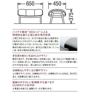 カリモクスツール・オットマン/ZU49モデル本革張(外側:合成皮革)スツール【COMオークD・G/リーベル】