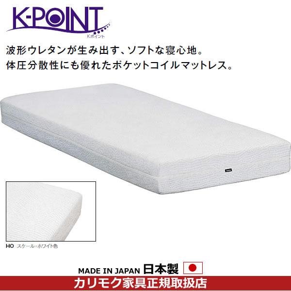 カリモク マットレス セミシングル K-POINT・Kポイント 厚型 ポケットコイルマットレス【NM30F4HO】