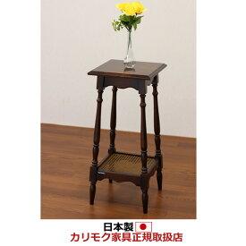 カリモク コロニアル 花台 リビング小物 幅310mm【AC1030NK】