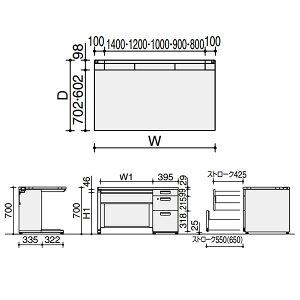 MX+デスク片袖デスク3段幅1200×奥行き700【SD-MXZ127LC3F11】