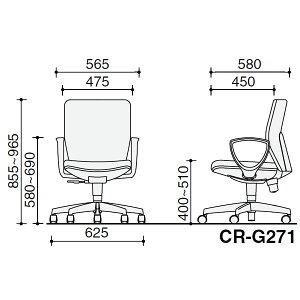 チェロサークル肘付きチェアーローバックソフトキャスター【CR-G271F4-V】