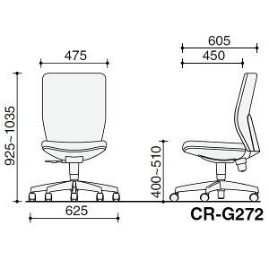 チェロ肘なしチェアーハイバックソフトキャスター【CR-G272F4-V】