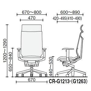 コクヨAGATA/Aチェアヘッドレスト付き・可動肘付きタイプ(革張り)(アガタA)【CR-G1263U1ML】