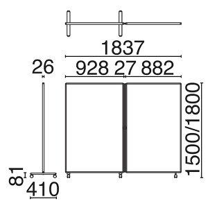 ローパーティション衝立SY-2スクリーン2連クロスタイプキャスタータイプ高さ1800×幅1837mm【SY2-1818C】