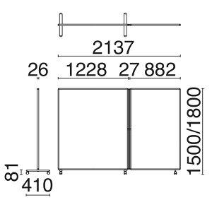 ローパーティション衝立SY-2スクリーン2連クロスタイプキャスタータイプ高さ1500×幅2137mm【SY2-2115C】