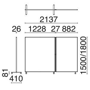 ローパーティション衝立SY-2スクリーン2連クロスタイプキャスタータイプ高さ1800×幅2137mm【SY2-2118C】