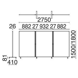 ローパーティション衝立SY-2スクリーン3連クロスタイプキャスタータイプ高さ1500×幅2750mm【SY2-2715C】
