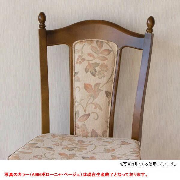 カリモク ダイニングチェア/コロニアル CC17モデル 平織布張 食堂椅子【肘なし】【CC1725AK】【COM Bグループ】【CC1725】