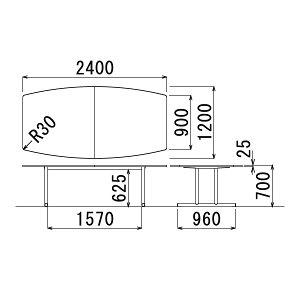 ミーティングテーブル【ボート形・幅2400×奥行き1200mm】【DWS-2412B-M1】