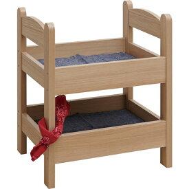 ペット用家具 2段ベッド【PB2】