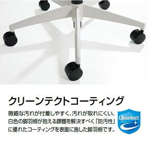 コクヨシロッコ(Scirocco)オフィスチェアハイバック可動肘(ランバーサポートなし)背座別色樹脂脚(ホワイト/クリーンテクトコーティング)【CR-GW2613E1C】