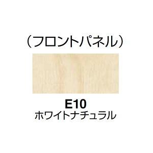 コクヨVARIERA/S(バリエラ/S)フロントパネルセット壁面用幅1200×高さ1600mmホワイトナチュラル色【LAP-SS45E10】