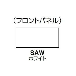 コクヨVARIERA/S(バリエラ/S)フロントパネルセット壁面用幅1200×高さ1600mmホワイト色【LAP-SS45SAW】