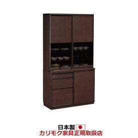 カリモク 食器棚 幅1010mm 高さ1936mm【ET3910】