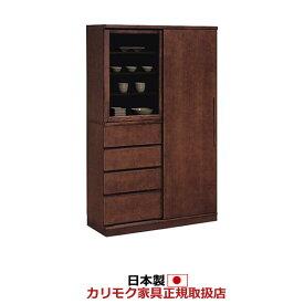 カリモク 食器棚 幅1154mm 高さ1909mm【EU4150】