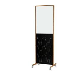 木目調枠アドボード 案内板 片面スチールホワイトボード/有孔ボード 幅577×奥行460×高さ1730mm【UY851B2KM】