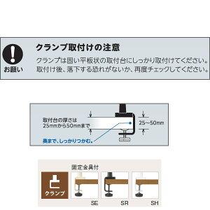 カリモク学習机・学習デスク/LEDスタンドライト(クランプ式)ホワイト色【KS0135SH】