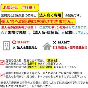 SMPマグネット連結パーティション幅900×高さ1825mmウォールナット【SMP-1809MP-WT】