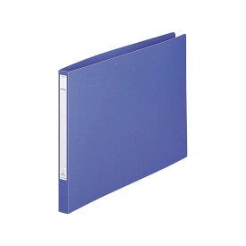 リヒトラブ パンチレスファイル<HEAVY DUTY> F-376-9藍 A3 ヨコ型 収納枚数:コピー用紙160枚