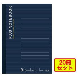 プラス (PLUS) ノート ノートブック 5号 A6 B罫 48枚 ブルー 20冊 NO-405BS 76-720 ×20