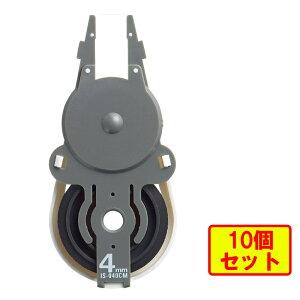 プラス 個人情報保護テープ 1行ケシポン専用交換テープ 黒 10個 IS-040CM 37-275 ×10