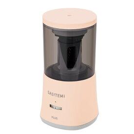 プラス (PLUS) スーパー全自動鉛筆削り SASITEMI(サシテミ) ピンク FS-760 84-018 FS-760