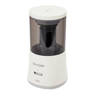 プラス (PLUS) スーパー全自動鉛筆削り SASITEMI(サシテミ) アイボリー FS-760 84-019 FS-760