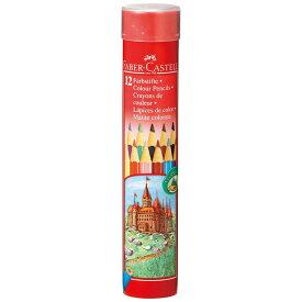 シヤチハタ(シャチハタ) ファーバーカステル(FABER CASTELL) 色鉛筆 丸缶 12色セット TFC-CPK/12C 【RCP】